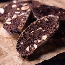 klean&lean low-carb biscotti